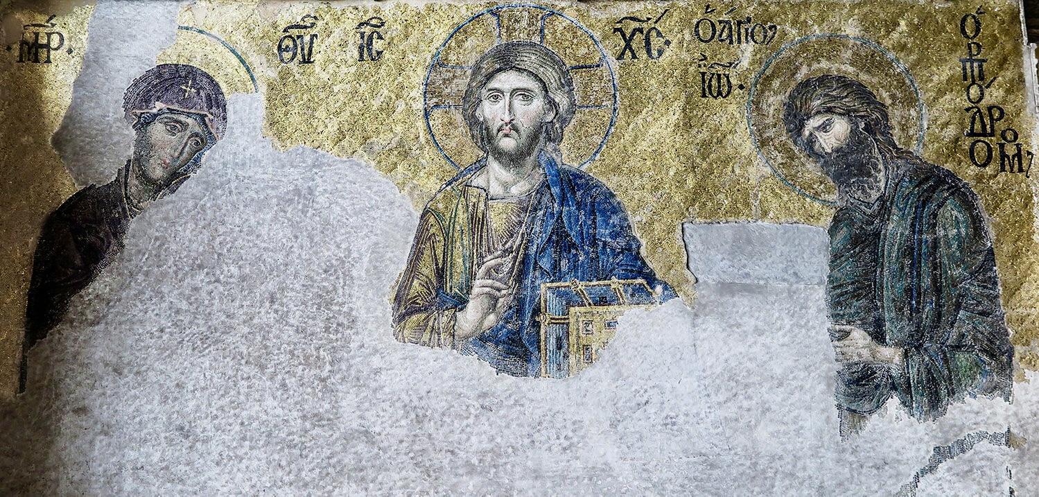 Byzantine Mural from Hagia Sophia